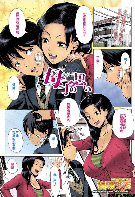 Anime manga hentai HentaiFox